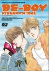BE-BOY KIDNAPP′N IDOLイメージ