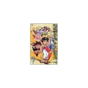【クリックで詳細表示】魔動王グランゾート 第5巻 [DVD]
