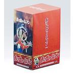 赤き血のイレブン DVD熱血BOX 上巻