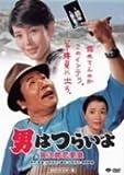 男はつらいよ 寅次郎恋愛塾 第35作 DVD 1985年