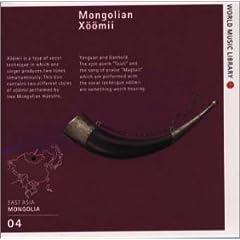 音の世界遺産 モンゴルのホーミー~超絶の声