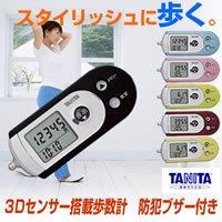【クリックで詳細表示】タニタ(TANITA) 3Dセンサー搭載歩数計 【防犯ブザー付】 FB-728 ワインレッド FB-728-WR
