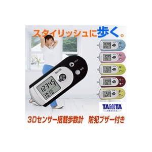【クリックで詳細表示】Amazon.co.jp | タニタ(TANITA) 3Dセンサー搭載歩数計 【防犯ブザー付】 FB-728 メタルブラック | スポーツ&アウトドア 通販
