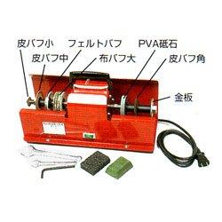 【クリックで詳細表示】Amazon.co.jp | 【部品】 皮バフ(中) ※彫刻刀用 刃物とぎ機 M-7型 | ホビー 通販