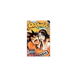 【クリックでお店のこの商品のページへ】Orange 第13巻 (少年チャンピオン・コミックス): 能田 達規: 本