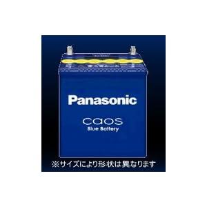 【クリックで詳細表示】Panasonic [ パナソニック ] 国産車バッテリー [ Blue Battery カオス ] N-55B19L