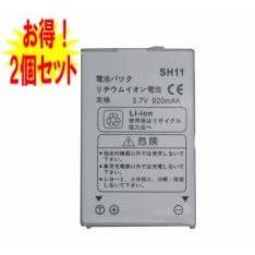 【クリックで詳細表示】【ロワジャパン社名明記のPSEマーク付】【2個セット】NTTドコモ SH903iTV の SH11 互換 バッテリー: 家電・カメラ