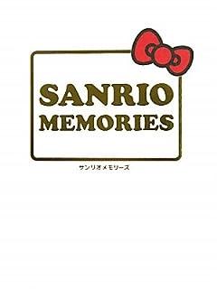 SANRIO MEMORIES