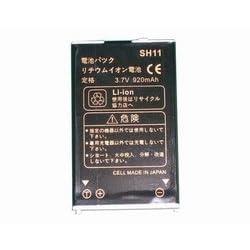 【クリックで詳細表示】FOMA SH903iTVの SH11 (三洋セル)対応バッテリー
