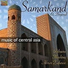 ウズベキスタン - 中央アジアの音楽 サマルカンド・アンド・ビヨンド