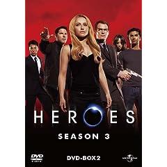 HEROES/ヒーローズ シーズン3 DVD-BOX2