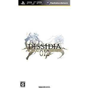 ディシディア デュオデシム ファイナルファンタジー 特典 キャラクターデータダウンロードカード同梱