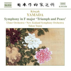 Symphony in F Major / Symphonic Poems / Overture