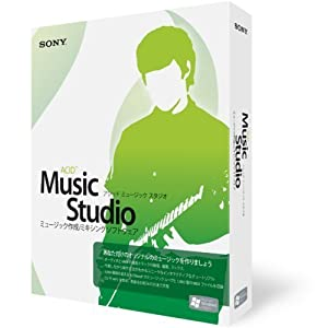 ACID MUSIC STUDIO 7 FL8 バンドル