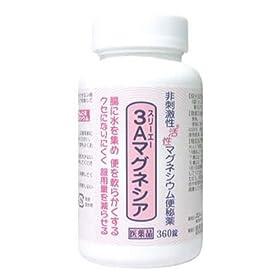 3Aマグネシア 360錠  (医薬品)