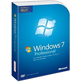Windows 7 Professional アップグレード