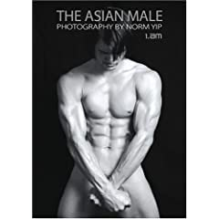 The Asian Male