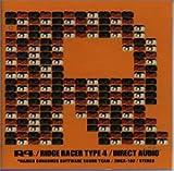 R4 RIDGE RACER TYPE 4 DIRECT AUDIO [Soundtrack]