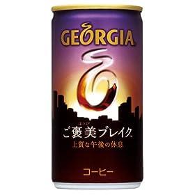 (お徳用ボックス)ジョージアご褒美ブレイク190g缶×30