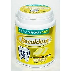 リカルデント粒ガムボトル 150g シトラスミント味 歯科医院専用 キシリトール+リカルデント成分配合