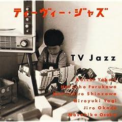 TV Jazz(昭和40年代篇):オムニバス