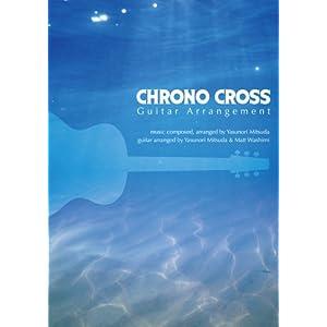 クロノ・クロス ギターアレンジメント