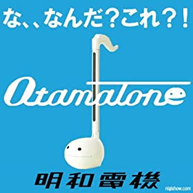 オタマトーン(ホワイト)