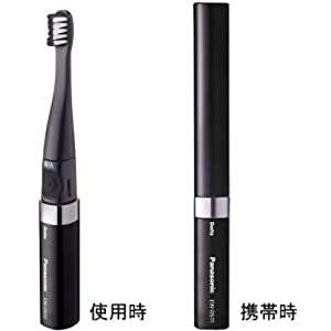 : Panasonic 音波振動ハブラシ ポケットドルツ ブラック EW-DS11-K