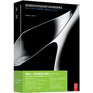 Adobe Photoshop Lightroom 3.0 Windows/Macintosh版 【特別提供版】