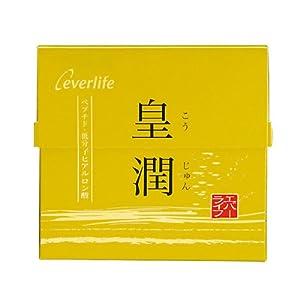 飲むヒアルロン酸 皇潤(こうじゅん)180粒×3箱セット