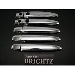 【クリックで詳細表示】BRIGHTZ マークX 120系 クロームメッキアウタードアハンドルカバー ノブ 【 WISH-NOBU-FS-A3B2C2D3 】 フルカバータイプ スマートキー対応 1382