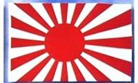 国旗(海軍旗)