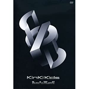 【クリックで詳細表示】We are Φn' 39!! and U? KinKi Kids Live in DOME 07-08(通常盤) [DVD]