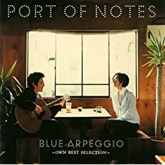 【クリックで詳細表示】Blue Arpeggio~Own Best Selection~