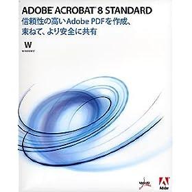 【クリックで詳細表示】Adobe Acrobat 8.0 Standard 日本語版 Windows版