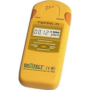 ガイガーカウンター 放射能測定機 CEマーク付き(マニュアル付属)