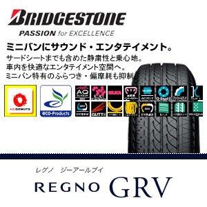 【クリックで詳細表示】BRIDGESTONE [ ブリヂストン ] REGNO [ レグノ ] GRV [ サイズ ] 205/65R16 095H [ 商品コード ] PSR09982