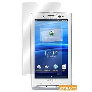 【クリックで詳細表示】Amazon.co.jp|ミヤビックス OverLay Plus for XPERIA SO-01B 低反射タイプ液晶保護シート OLSO01B|家電・カメラ通販