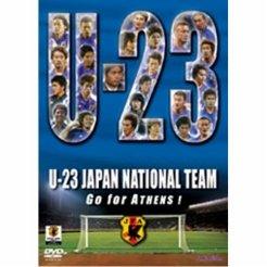 【クリックで詳細表示】DVD U-23 日本代表 GO FOR ATHENS
