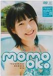 嗣永桃子 DVD『momo ok。』