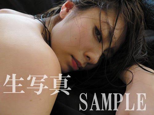 谷桃子の画像 p1_37