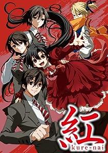 紅kure-nai 第5巻 オリジナルアニメDVD付き 予約限定版