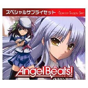 スペシャルサプライセット 「Angel Beats!」