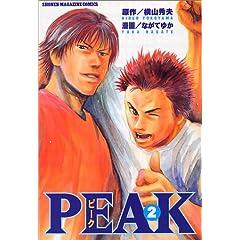 PEAK 2 (少年マガジンコミックス)