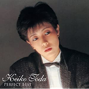 :戸田恵子 パーフェクト・ベスト