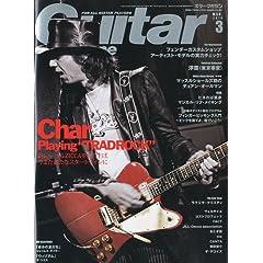Guitar-magazine-ギター・マガジン-2010年-03月号