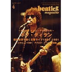 beatleg magazine 4月号