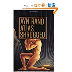 Atlas Shrugged (ペーパーバック)