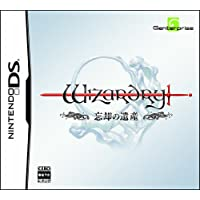 Wizardry ~忘却の遺産~(Amazon.co.jp限定販売)
