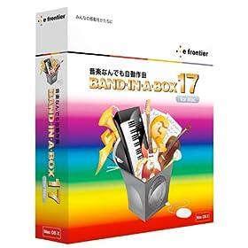 Band-in-a-Box 17 Mac EverythingPAK